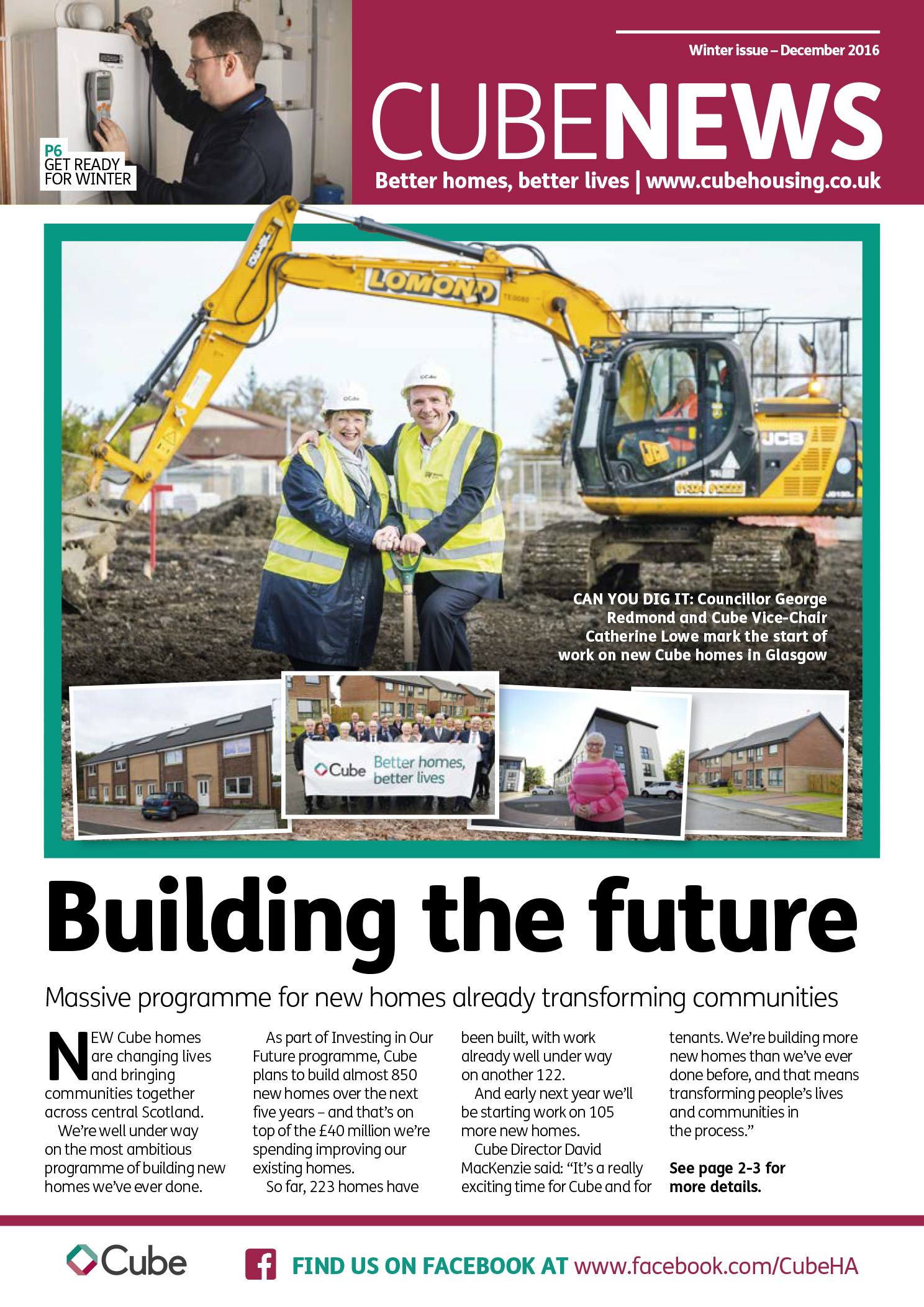 Winter 2016 issue of Cube News