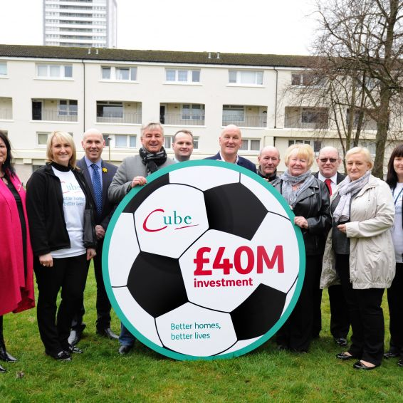 Football stars are on the ball to help launch Cube's £40 million investment